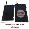 ขายส่ง หน้าจอชุด Lenovo A70110 K4 NOTE พร้อมส่ง