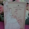 29-0301 การ์ดแต่งงานพับสองตอน แบบตั้งได้ สีชมพู