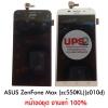 ขายส่ง หน้าจอชุด ASUS ZenFone Max (ZC550KL)(Z010D)