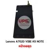 ขายส่ง หน้าจอชุด Lenovo A7020 VIBE K5 NOTE พร้อมส่ง