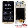 หน้าจอชุด LG G3 (LG D855) หน้าจอแท้