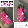 เสื้อกันหนาวสุนัข สีชมพูลายจุด มีฮูท (พร้อมส่ง)