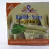 สบู้หัวไชเท้า (Radish Soap) น้ำหนักสุทธิ 60 g. (12 ก้อน)