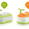 กระโถน 3 Step Babyhood พร้อมส่งสีส้ม ส่งฟรี