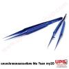 แหนบปลายแหลมตรงพิเศษ Ma Yuan รุ่น MY-20 - อุปกรณ์ซ่อมมือถือ