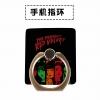 Phone Ring - Red Velvet