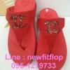 รองเท้า Fitflop 2014 No.F1022