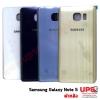 ฝาหลัง Samsung Galaxy Note 5