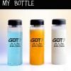 ขวดน้ำ My Bottle - GOT7 + ถุงผ้า