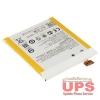ขายส่ง แบตเตอรี่แท้ ASUS Zenfone 5 (A500CG) พร้อมส่ง