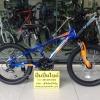 "TRINX : JUNIOR 4.0 จักรยานเด็ก MTB อลูฯ 20"" ดิสเบรค 21 Speeds"
