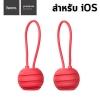 HOCO U3 สายชาร์จลูกบอล พกพาสะดวก สำหรับ iOS - สีแดง