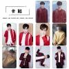 การ์ด PVC เซต 10 ใบ - LAY EXO