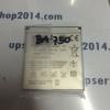 แบตเตอรี่ Battery Sony-Ericsson BST-33 (แบตเตอรี่ สำหรับโซนี่ อีริคสัน)