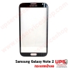 Samsung Galaxy Note 2 (สีเทาดำ Titanium Gray)