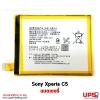 อะไหล่ แบตเตอรี่ Sony Xperia C5