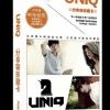 โปสการ์ด กล่องละ 90 ใบ - UNIQ