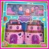 บ้านหมูสีชมพู Peppa pig กล่องกลาง ส่งฟรี
