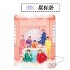 แผ่นรองเมาส์ - BTS Happy Ever After