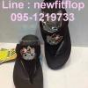 รองเท้า Fitflop No.F0799