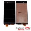 หน้าจอชุด Sony Xperia X.