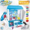 เกมตู้คีบปลา Clip Fish Machine