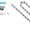 Shimano : CN-HG601 โซ่ 105 Super Narrow 11 Speed