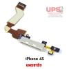 สายแพรตูดชาร์ต ไอโฟน 4S (สีขาว)