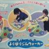 พร้อมส่ง ผลักเดินของแท้ winnie the pooh by Tomy Takara ส่งฟรีพัสดุไปรษณีย์(PB)