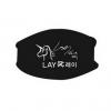 ผ้าปิดปาก EXO - LAY