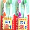แปรงสีฟันคู่รัก 2 ชิ้นแผง 24.5 ซม.