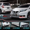 NISSAN NOTE - IDEO