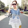 Lady Ribbon's Made Lady Carrey Crystal Embellished Cut-Out Shoulder Insert Lace Denim Set