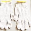 ถุงมือ 6 ขีดด้ายดิบ ขอบเหลือง (Free size)