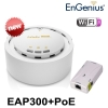 EnGenius EAP300+EPE4818