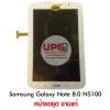 ขายส่ง หน้าจอชุด Samsung Note 8.0 N5100 งานแท้