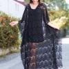 Chill-Out Soft Lace Kaftan Dress