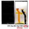 หน้าจอชุด HTC One E9 Plus