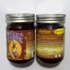ขี้ผึ้งไพลดำ งาดำ-น้ำมันมะรุม พรหมจันทร์ 60 กรัม