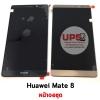 ขายส่ง หน้าจอชุด Huawei Mate 8 พร้อมส่ง