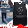 กระเป๋าสะพายหลัง EXO