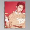 ผ้าเช็ดแว่น JB - GOT7 Never Ever