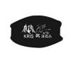 ผ้าปิดปาก EXO - KRIS