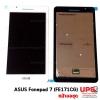 อะไหล่ หน้าจอชุด ASUS Fonepad 7 (FE171CG)