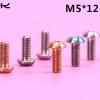 RISK น็อตไทเทเนียม ยึดขาขวดน้ำ M5*12 mm