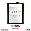 อะไหล่ แบตเตอรี่ OPPO R9 Plus BLP611