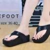รองเท้า Style Korae ฮิตสุดๆ รองเท้าสวมแบบคีบ สายซิลิโคนนิ่ม