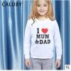 ชุดนอนเด็ก ลาย I Love Mum&Dad - size 6 ปี