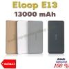 Eloop Power Bank 13000mAh รุ่น E13 ของแท้ 100%