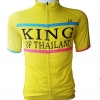 เสื้อ KING OF THAILAND